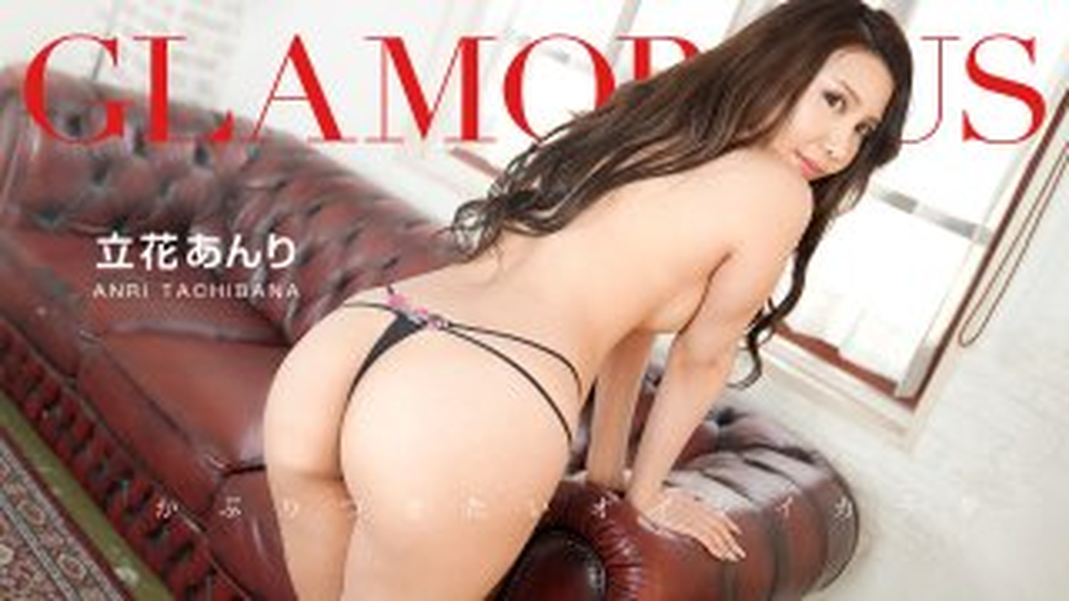 [011120-958] Glamorous Anri Tachibana - 1Pondo