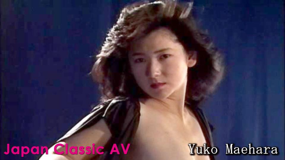 [4212-011] Japanese classic AV serise. Yuko Maehara - HeyDouga