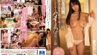 [SSNI-676] While My Best Friend Was Away On A Business Trip, I Spent 72 Hours Fucking His Girlfriend From Morning Til Night, And Here's The Video Record To Prove It Aika Yumeno - R18