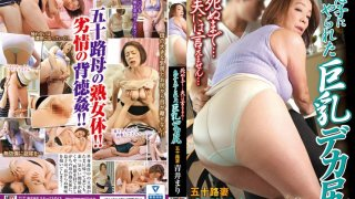 [VNDS-5194] I Could Never Tell My Husband... Not Until I Die... A Big Tits Big Ass Fifty-Something Wife Who Got Fucked By Her Stepson Mari Aoi - R18