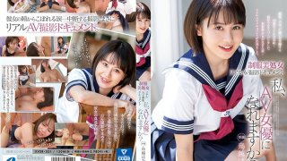 [XVSR-521] A Hot Virgin In Uniform A Real Adult Video Behind-The-Scenes Documentary Do You Think I Can Make It As An Adult Video Actress? Hana Torigoe - R18