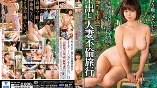 [MCSR-372] How Many Wive's Pussies Can I Fill With My Cum? Shoko Akase - R18