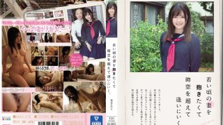 [MIAA-218] I Wanted To Fuck The Young Version Of My Wife, So I Traveled Through Time To Meet Her When She Was Young. Kanon Kanade - R18