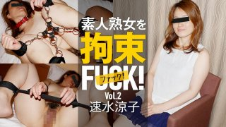 Amateur Married MILF Got Tied Up vol.2 - Ryoko Hayami - HEYZO