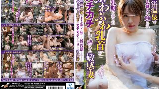 [NHDTB-366] A Sensual Wife Who Had Just Finished Breast Feeding And Now Her Nipples Were Rock Hard Was Getting Those Luscious Titties Fondled While Wearing A Towel At The Coed Hot Spring Bath - R18