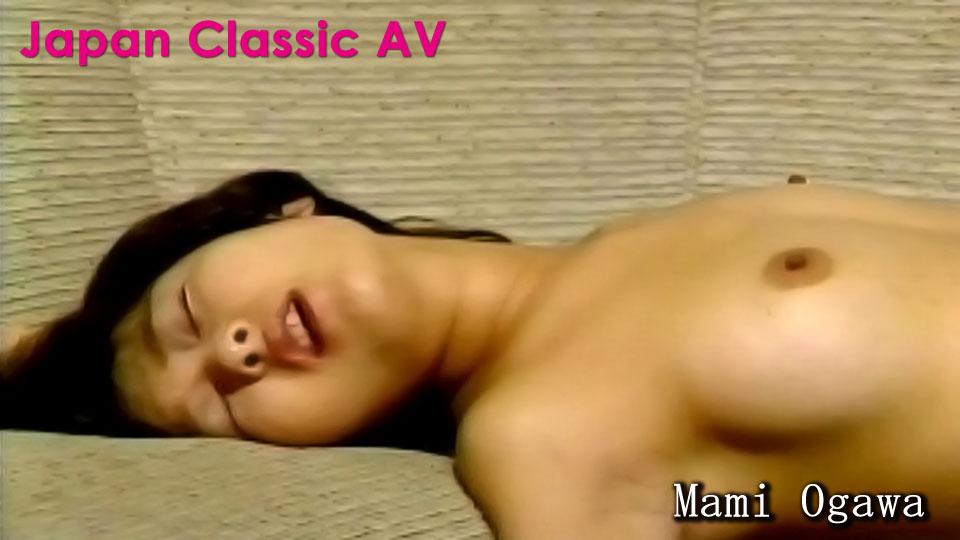 [4212-025] Japanese classic AV series. Mami Ogawa. - HeyDouga