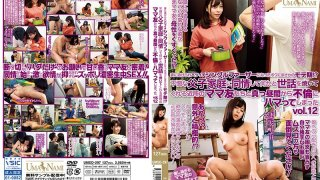 [UMSO-297] I Became A Divorcee Single Father When My Wife Ran Out On Me, But Suddenly I'm A Hot Item!? The Neighborhood Mothers Were Sympathetic Towards Me, And Wanted To Help Out, So I've Been Committing Adultery With Them In The Afternoons vol. 12 - R18