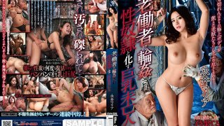 [GVH-026] This Big TIts Widow Got G*******g Fucked By These Geriatric Workers Maria Nagai - R18
