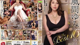 [JUSD-865] Yumi Kazama - The Best 16 Hours - The Advent Of Overwhelming Glamour - R18