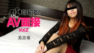 Immediate Intercourse In An AV Interview Vol.2 - Kanade Mio - HEYZO