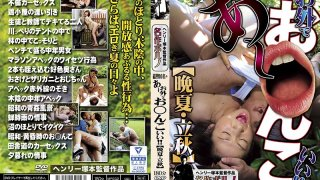 [FTDS-016] 16 Pussies That Get That Some Good Outdoor Fucking! Late Summer/Early Autumn - R18