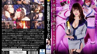 [MEBO-04] Saleslady Know-How For Demonstrating Love And Bedroom Techniques - R18
