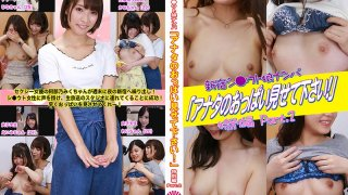 "[PARATHD02840] Shinjuku Amateur Girl Pick Up ""Show Me Your Tits, Please!"" Special Edition Part 2 - R18"