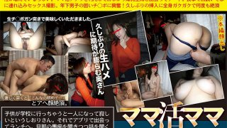 [JMDS-002] Cougar Hunt Catching A Hot Mama With Huge Enticing Tits Shiori Amami - R18