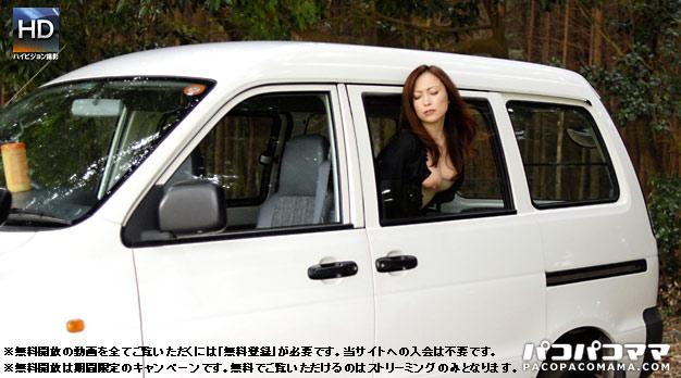 [060510] Ranko Miyama - PACOPACOMAMA