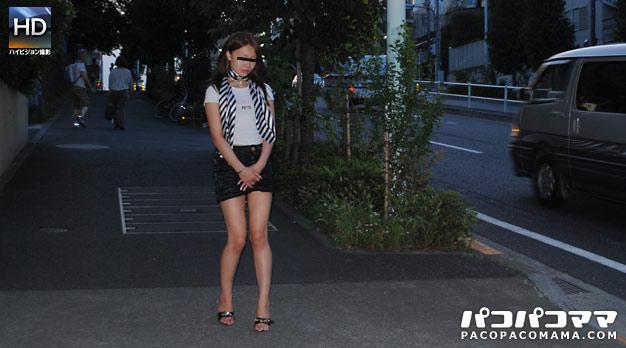 [120310] Yuri Aine - PACOPACOMAMA