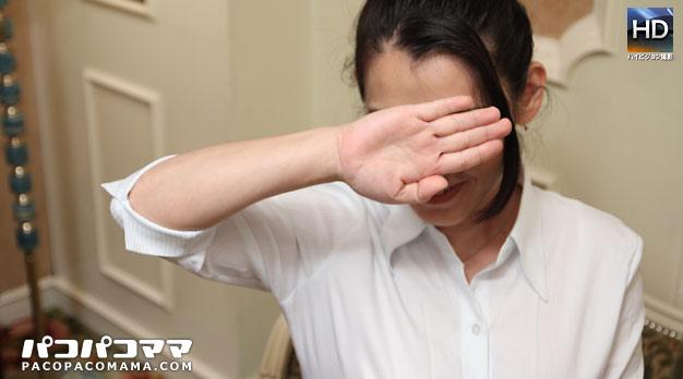 [112911] Emiko Fujisaki - PACOPACOMAMA