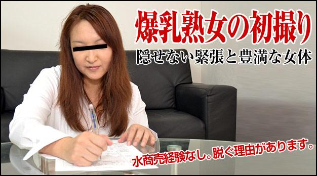 [090314] Koyuki Kimura - PACOPACOMAMA