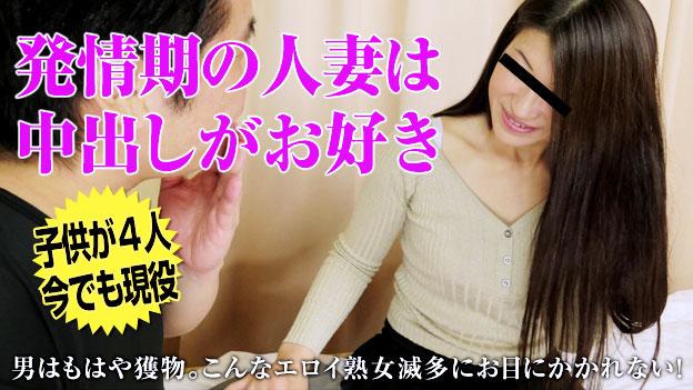 [012015] Kasumi Furukawa - PACOPACOMAMA