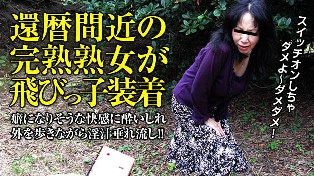[012215] Sayaka Takashiro - PACOPACOMAMA