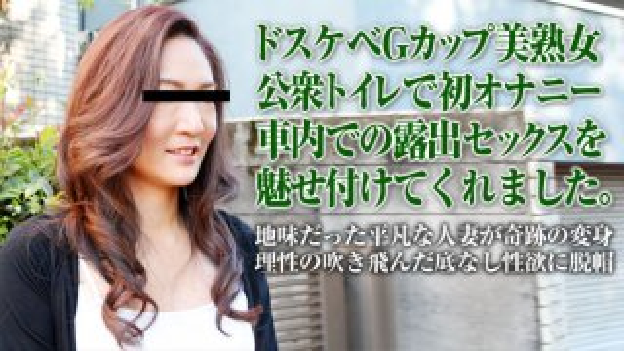 [032715] Yuuri Abukawa - PACOPACOMAMA