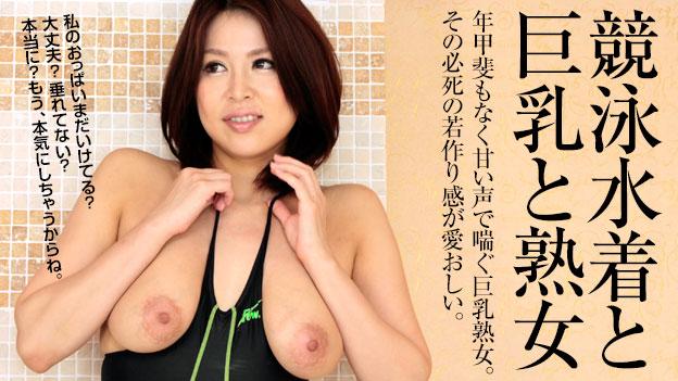 [052915] Erika Nishino - PACOPACOMAMA