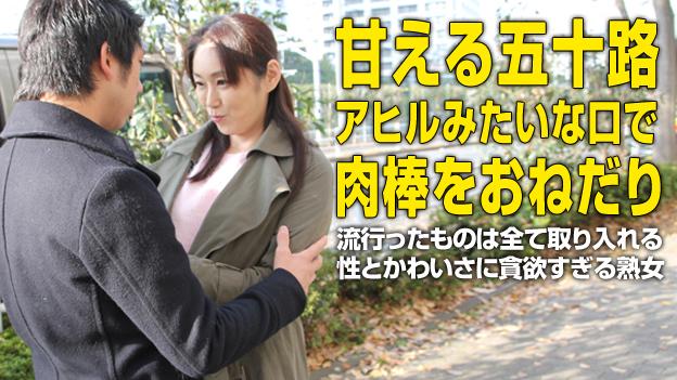 [092615] Reiko Tono - PACOPACOMAMA