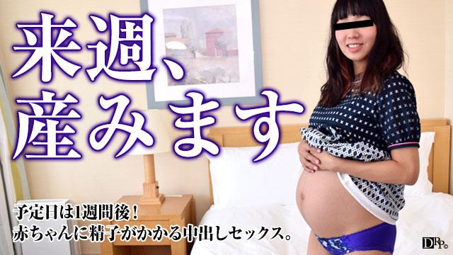 [040816] Kanako Miyata - PACOPACOMAMA