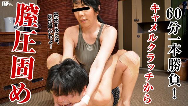 [070916] Saki Hanashiro - PACOPACOMAMA