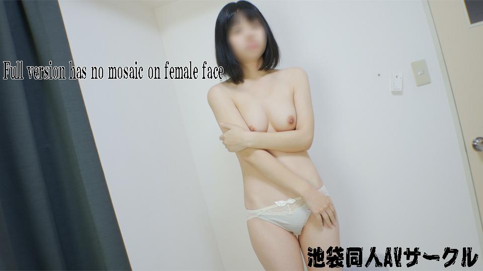 [4223-002] Mithi - HeyDouga