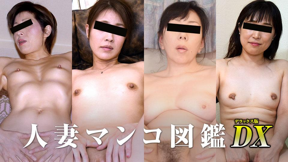 [112118] Yoko Fujii, Ran Ichinose, Saki Hanashiro, Yoko Miyazaki - PACOPACOMAMA