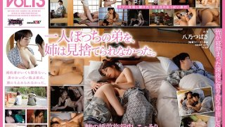 [SDMF-011] My Stepsister Is Getting Married Soon, This Is My Last Chance To Slurp On Her Titties - Fruity Families - Tsubasa Hachino - R18