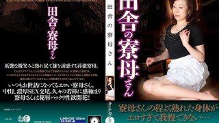 [LUNS-035] Countryside Dorm Mother - R18