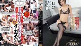 [EKW-058] I Want Her To Give Me Some Nookie Today. Iroha Maeda - R18