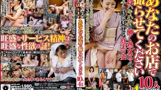 [MCSR-385] Please Let Us Film At Your Workplace! 10 Ladies/4 Hours - R18