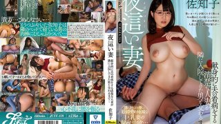 [JUFE-159] Secret Night Visit This Tidy Housewife Is Devoted To Caring For Her Husband But Starts To Take Interest In The New Patient That Moves In Next To Him... Sachiko - R18