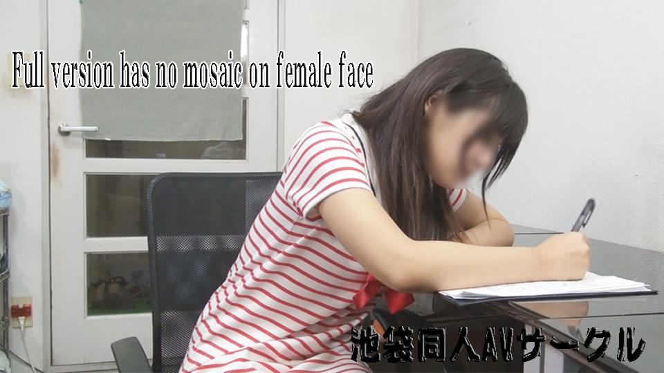 [4223-025] Izumi - HeyDouga
