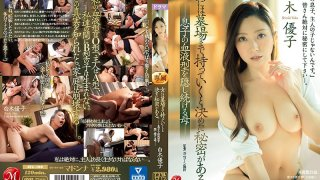[JUL-190] A Woman Will Have A Secret That She Will Keep With Her To The Grave A Stepmother Who Keeps Her Stepson's B***d Type A Secret Yuko Shiraki - R18