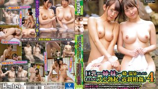 [HUNTA-752] I Went With My Big Stepsister And Little Stepsister (Who Both Had Excessively Big Tits) To A Hot Spring Resort, And To My Surprise I Got A Fully Hard Erection! 4 We Went On A Family Trip For The First Time In Years, To A Hot Spring Resort, And When We All Went In To The Bath Together, I Realized To My Surprise, That Their Big Tits Had Grown Way Larger Than I Had Ever Imagined... - R18