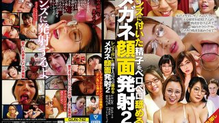 [GUN-742] Girls Who Give Cum Facials And Will Lick The Semen Off Your Glasses 2 - R18