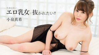 Wanna Gets Fucked By A Girl With Glamorous Boobs - Maki Koizumi - HEYZO