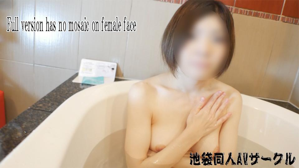 [4223-043] Yuu - HeyDouga