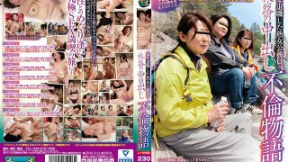[CEHD-014] Retired Mature Women Go On Vacation - A Tale Of Creampie Adultery - R18