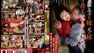 [MDVHJ-013] Naughty Secret Things With Son's Naughty Wife, Brother's Wife, Wife's Mother... - R18