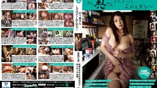 [PUW-046] Hey, Lady, Won't You Suck On This? (Part 40) Slutty Bitches Gripping Dicks Tight And Slurping On Dicks (10 Women) - R18