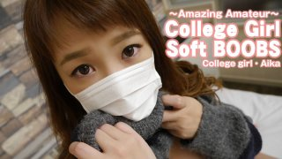 [4188-011] College Girl Soft BOOBS - HeyDouga