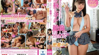 [SSNI-773] The S1 Fan Thanksgiving Day The Colossal Tits Adult Video Idol Shion Yumi Will Be Visiting The Home Of An Amateur Today She'll Press Her Tits Up Against You And Unleash Her Powerful Nookie Techniques In A 12 Cum Shot Special - R18