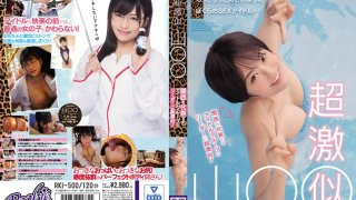 [RKI-500] She's The Spitting Image Of A Famous Idol! This Is The Face That Represents The Whole Of Western Japan! - R18