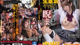 [BLK-418] A Gal With An Attitude Gets Pimped Out By Her Boyfriend! She Becomes A Public Toilet For Older Guys To Blow Their Loads Into - Rin Sasahara - R18