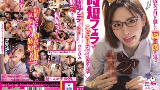 [BLK-417] While Your Girlfriend Is Looking The Other Way, She'll Take Advantage Of That Fleeting Moment To Secretly Get You Off With A Quick Blowjob Eimi Fukada - R18
